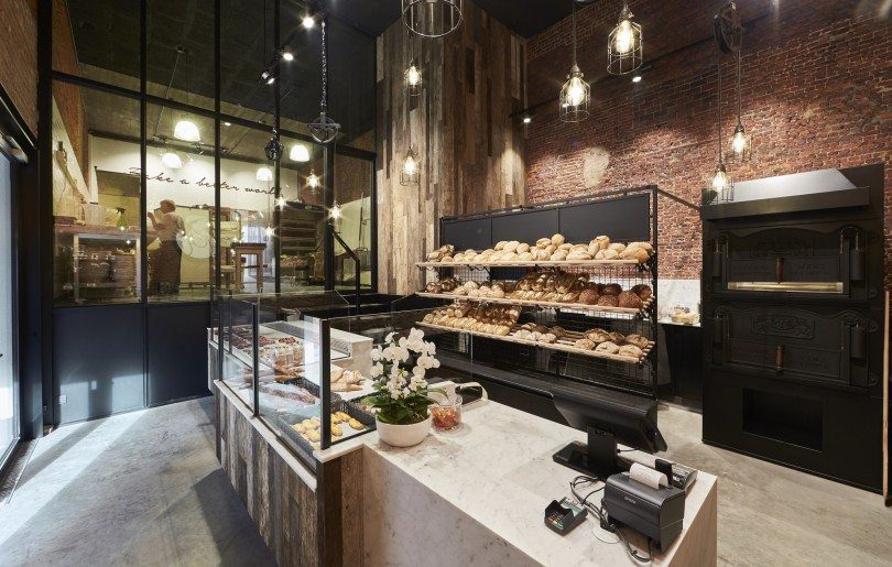 The bakery - Antwerpen
